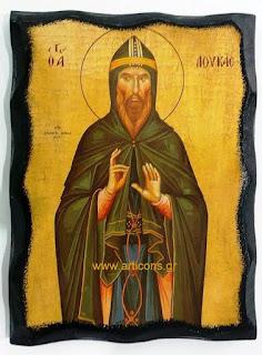 551-552-553- Άγιος Λουκάς εικόνες αγίων χειροποίητες εργαστήριο προσφορές πώληση χονδρική λιανική art icons eikones agion-αγιος-άγιος-Άγιος-αγιοι-άγιοι-Άγιοι-αγια-αγία-Αγία