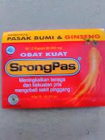 SrongPas