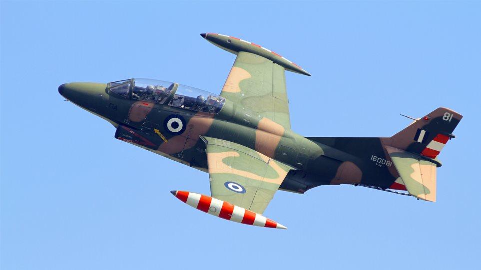 Σοκαριστική μαρτυρία από την συντριβή του T-2Ε: «Δεν έμεινε τίποτα - Κρατούσε ακόμα το πηδάλιο ο πιλότος» (φωτό)