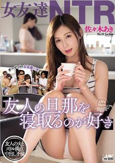 wanz-671 Aki Sasaki