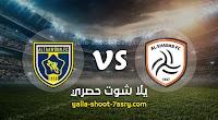 نتيجة مباراة الشباب والتعاون اليوم 10-08-2020 الدوري السعودي