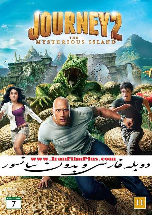 دانلود فیلم دوبله Journey 2: The Mysterious Island