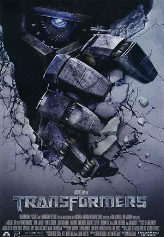فیلم دوبله: ترنسفورمرز /  تبدیل شوندگان (2007) Transformers