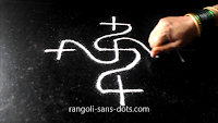 rangoli-with-plus-signs-84ad.jpg