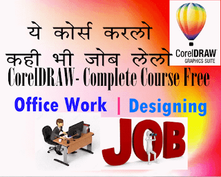 BEST COMPUTER COURSE FOR JOB ,TOP COMPUTER COURSE IN COMPUTER,EDITING COURSE FOR JOB,WHICH IS BEST COMPUTER COURSE FOR JOB,JOB COMPUTER COURSE ,TOP COMPUTER COURSE IN GRAPHIC DESIGNING