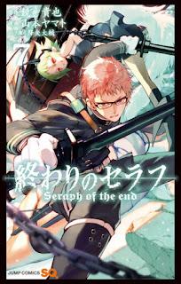 Manga Owari no Seraph Volume 07