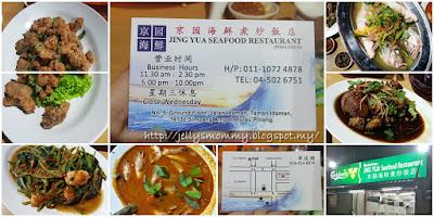 Jing Yua Seafood Restaurant