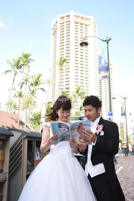 Waikiki Tourists