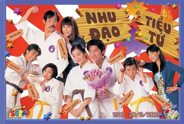Nhu Đạo Tiểu Tử - SCTV9 (2021)