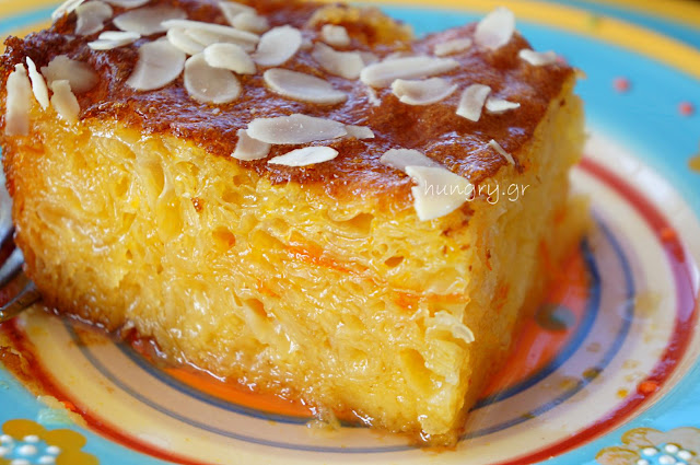 Clementine Syrup Cake