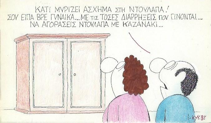 http://i-kyr.gr/?p=6108
