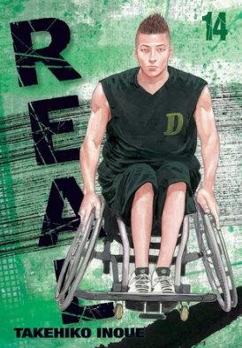 Takehiko Inoue Melanjutkan Manga Olahraga 'REAL' pada 23 Mei