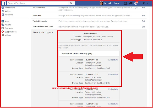 How to Track Your Facebook Last Login Location