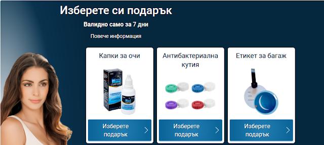 https://www.lentiamo.bg/specialna-kutijka.html