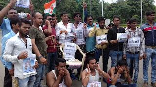 भ्रष्टाचार के खिलाफ युवक कांग्रेसियों ने किया प्रदर्शन