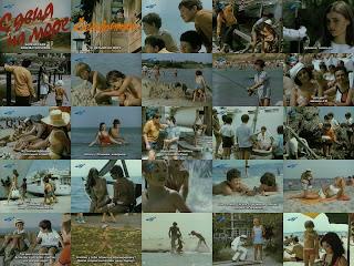 С детьми на море / С деца на море / S detza na more / With Children at the Seaside. 1972.