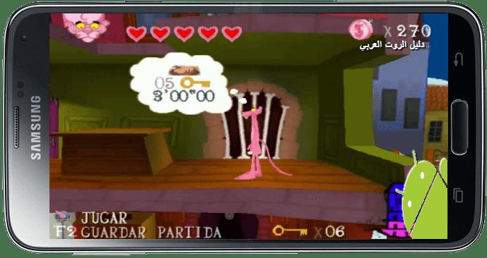 تحميل لعبة النمر الوردي للاندرويد pink panther apk بدون محاكي