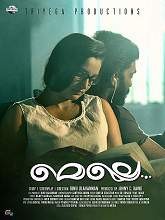 Melle (2017) Malayalam DVDrip Movie Watch Online Download