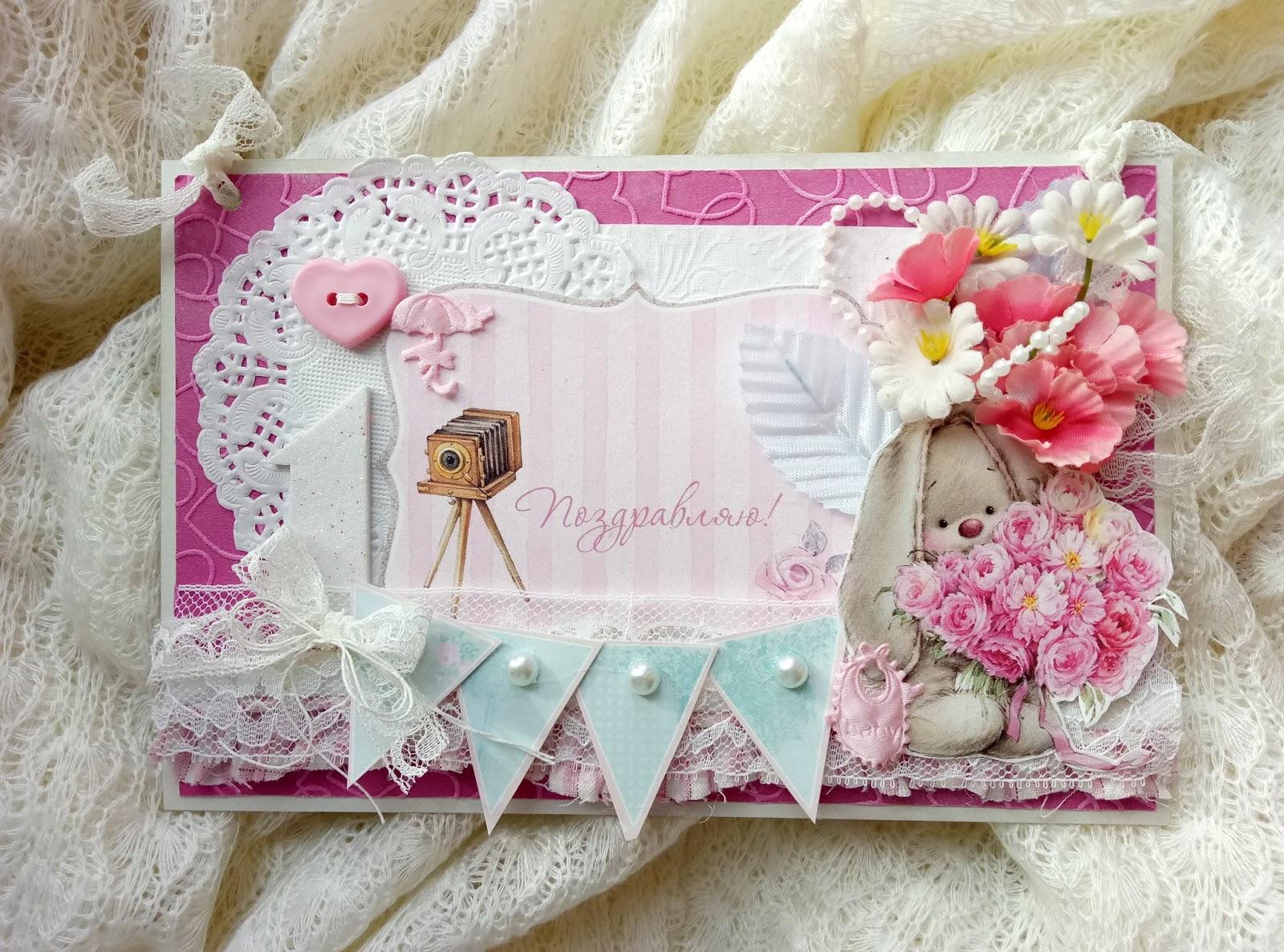 Картинки, открытка малышке с рождением своими руками