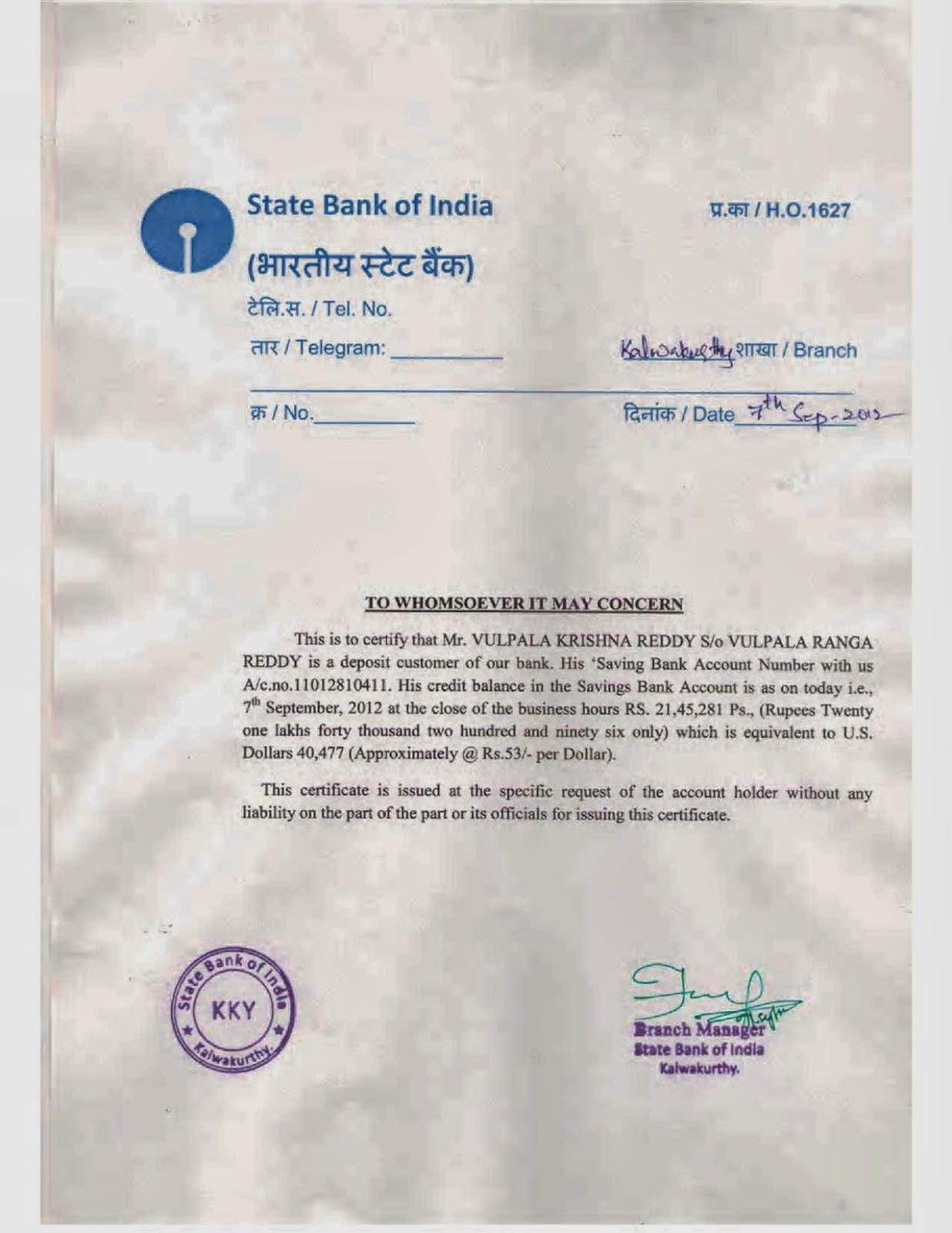 request letter for bank statement in india