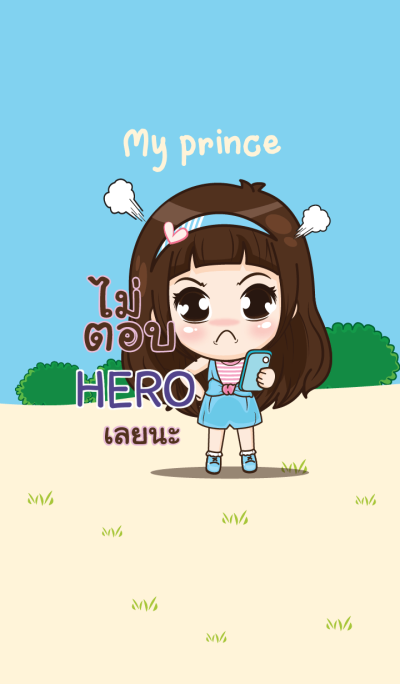 HERO my prince V06 e