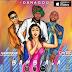 MPNAIJA MUSIC:Danagog Ft. Davido & Mayorkun – Bambiala