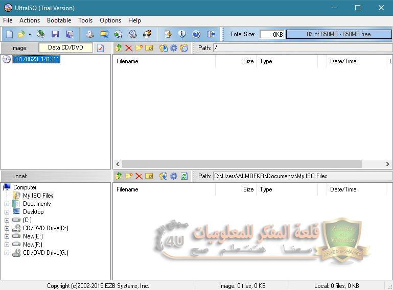 تحميل برنامج UltraISO اخر اصدار كامل من الموقع الرسمي بجميع اللغات / Download UltraISO full in all languages