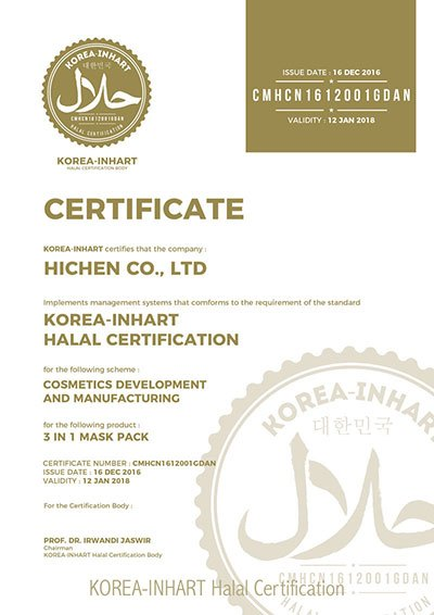 First Halal Korean Skincare
