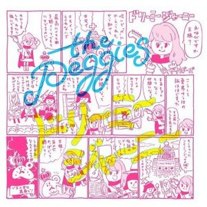 The Peggies - Dreamy Journey ( 1 Ending Bourto Naruto Next Generations )