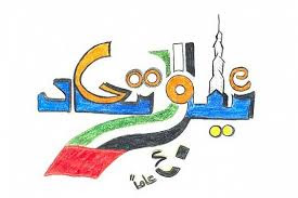 Gmail Customer Helpline Toll Free Contact Number UAE