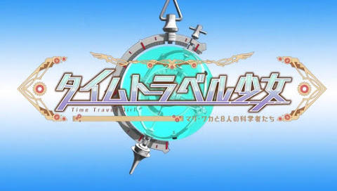 Time Travel Shoujo Episode 1 Subtitle Indonesia