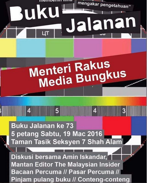 Buku Jalanan - Menteri Rakus Media Bungkus
