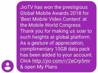 Reliance Jio Appreciaiton Message Free 10GB data