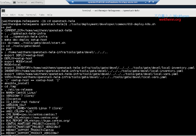 openstack_queens_with_helm_on_centos75_0