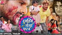 Kajal Raghwani Upcoming Films Rangeela