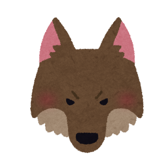 オオカミの顔のイラスト かわいいフリー素材集 いらすとや