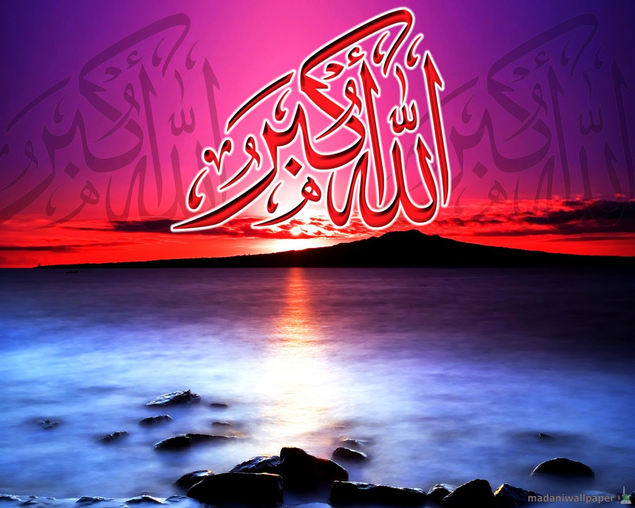 Allah o Akbar Desktop Natural Beauty Wallpaper Download | HD WALLPAPERS