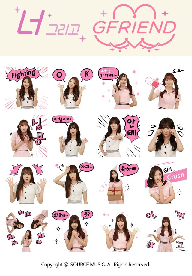 Gfriend Releases Their Very Own Kakaotalk Emoticons Daily K Pop News