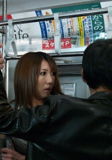 Undercover Work (2011)
