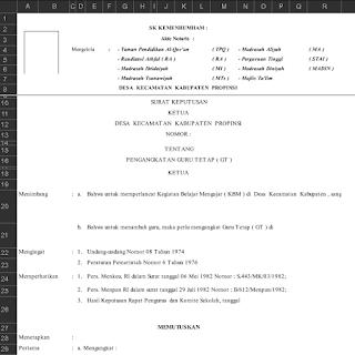 Gratis Aplikasi Data Base Sekolah Otomatis Versi Excel