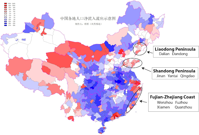 Maps  China s Internal Migration  0cdf403131107