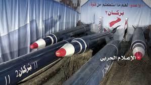 Burkan H-2 ballistic missiles