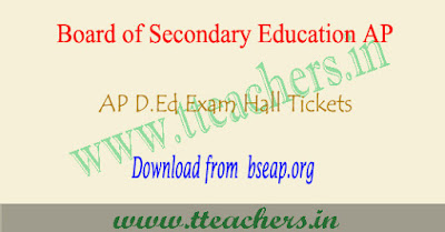 AP D.Ed 2nd year hall tickets 2019, ap ded results 2019