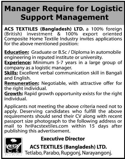 ACS Textiles Bangladesh  Ltd .