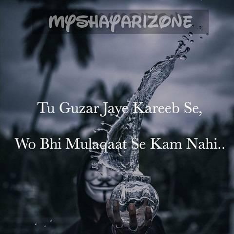 Love Lines Mulaqaat Shayari Status Whatsapp Image Download in Hindi