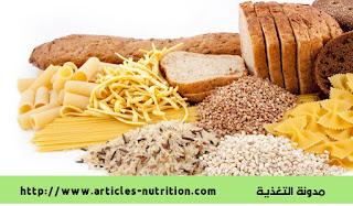 الكربوهيدرات-مدونة التغذية