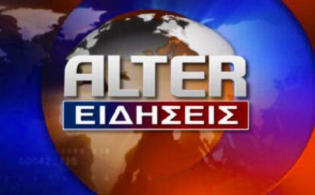 Απεργία πραγματοποιούν από τις 6 το πρωί οι εργαζόμενοι στον τηλεοπτικό  σταθμό «Alter» 3e888bbc944