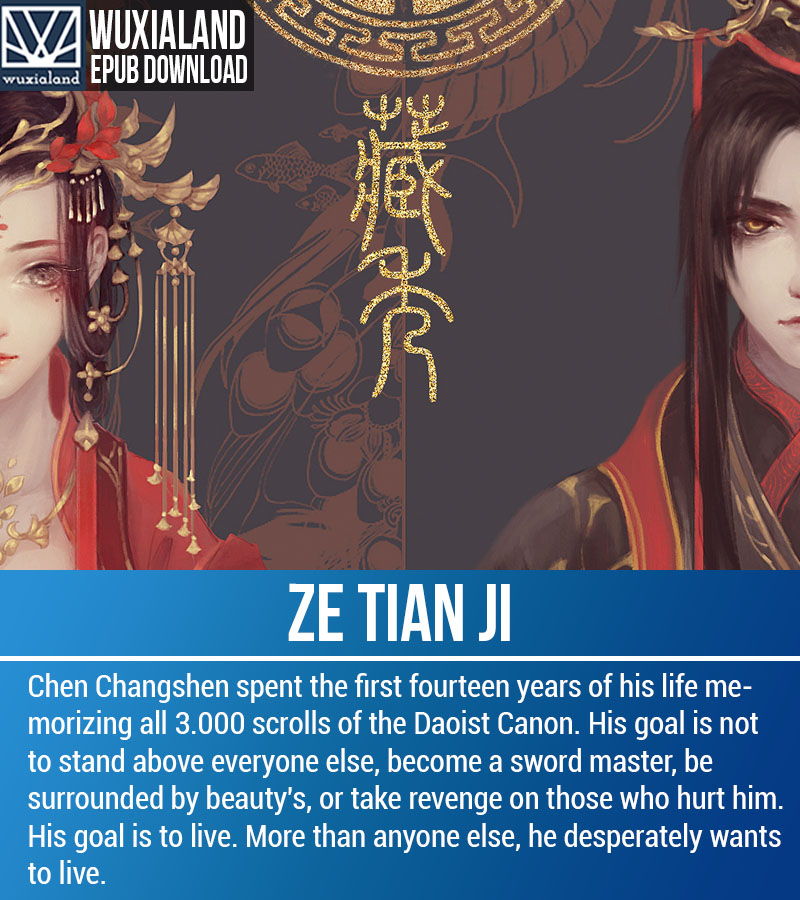 ze tian ji, way of choices, ztj