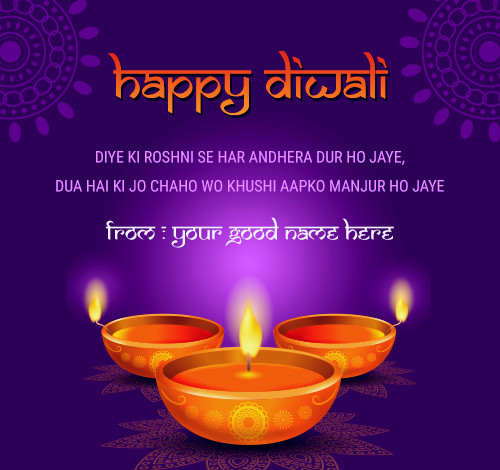 diwali-greetings-wishes
