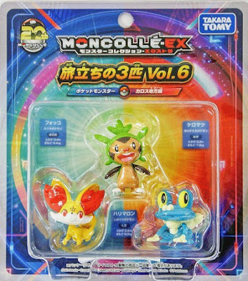 Chespin figure in Takara Tomy Monster Collection MONCOLLE Release 20th Aniversary Starter Special Set Vol 6